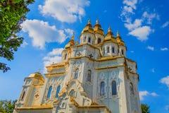 Mironositskaya kościół FaÑ  ade derzhprom Kharkov Ukraine Obraz Royalty Free