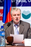 Mironov, chairman of parliament's upper chamber Stock Photo