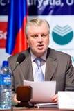 Mironov, presidente dell'alloggiamento superiore del Parlamento Fotografia Stock