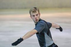 Miroslav Dvorak - patinaje artístico Foto de archivo