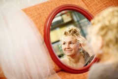 In the mirror Royalty Free Stock Images