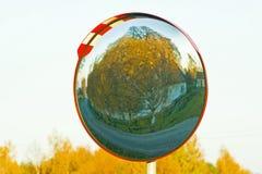 Mirror near. Royalty Free Stock Photo