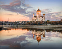 Mirrored Temple. Christ the Saviour Cathedral in the morning light with reflection in the Moscow River Royalty Free Stock Photography