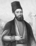 Mirza Mohammed Hassan Husseini Shirazi. (1814-1896) on engraving from the 1800s. Famous cleric in Iran and Iraq. Best known for his fatwa against the usage of Royalty Free Stock Photo