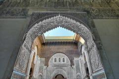 Misbahiya medersa at Fez, Morocco Royalty Free Stock Photo