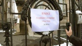 Mise en commun de l'entrée de station pour voter pour le président russe Photographie stock