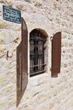 Mishkenot Sha�ananim in Jerusalem, Israel Stock Images