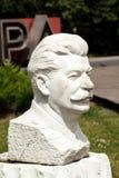 Mislukkingsmonument van Stalin Royalty-vrije Stock Foto's