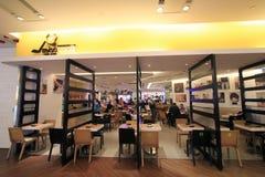 Miso koel restaurant in Hongkong Royalty-vrije Stock Fotografie