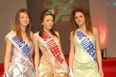 miss 2008 pleven arkivfoto