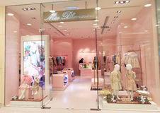 Miss blumarine shop in hong kong Stock Photography