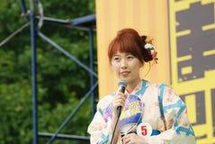 Miss Fuji på etappen Arkivbild