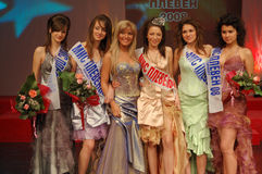 Miss Pleven 2008 Stock Images