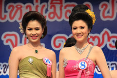 Miss Songkran 2014 Announcement Stock Images