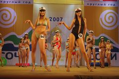 Misser Tourism World Russia-Sochi 2007 Royalty-vrije Stock Fotografie