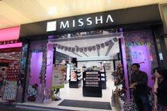 Missha商店在香港 库存照片