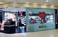 Missha in hong kong Royalty Free Stock Photos