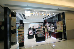 Missha shop in hong kong Stock Photo