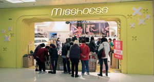 Misshoess shop in hong kong Stock Image