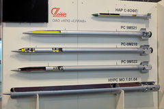 missiles Image libre de droits