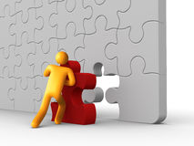 Missing Piece Royalty Free Stock Image