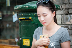 Missing you, My Darling Stock Photos