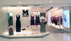 Missoni shop in Hong Kong Stock Photo