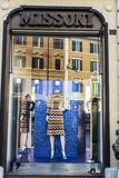 Missoni shop in Rome, Italy Stock Photography