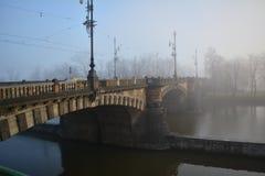Mist on the Bridge in Prague.  Stock Photo