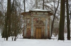 Mist, de dooi, en de keuken-Ruïne Royalty-vrije Stock Afbeelding