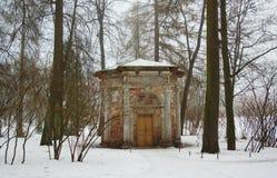 Mist, de dooi, en de keuken-Ruïne Royalty-vrije Stock Foto