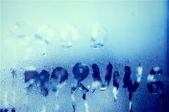 Misted exponeringsglas: Bra morgon royaltyfri foto