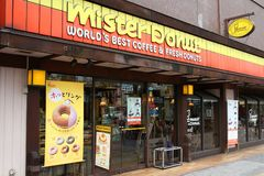 Mister Donut. OKAYAMA, JAPAN - APRIL 22: Customers visit Mister Donut cafe on April 22, 2012 in Okayama, Japan. Mister Donut is present in many countries, but Royalty Free Stock Photo