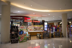 Mister Donut shop In Central Festival Chiang mai. CHIANGMAI, THAILAND -APRIL 7 2017: Mister Donut shop In Central Festival Chiang mai. New Business Plaza of Stock Image