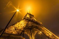 Mistige reis Eiffel Stock Afbeelding