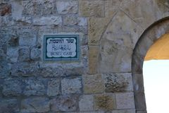 Misttorplakette in der alten Stadt Jerusalem, Israel lizenzfreies stockbild
