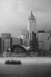 Misty Hong Kong Cityscape 2016 Royalty Free Stock Photography