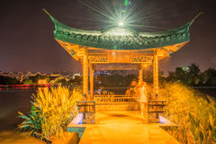 misty rain pavilion at night royalty free stock photo