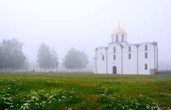Misty September-Morgen in Vitebsk Stockbilder
