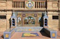 Mit Ziegeln gedeckte Nische. Plaza de Espana in Sevilla, Spanien Stockbild