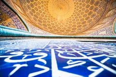 Mit Ziegeln gedeckte orientalische Wand und Haube auf Jame Abbasi Moschee Stockfotos