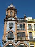 Mit Ziegeln gedecktes Gebäude, Sevilla Stockfotos