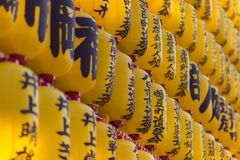 Mitama Matsuri著名黄色灯笼  免版税库存图片