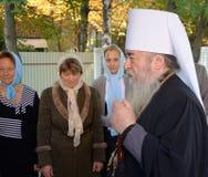 Mitropolit Dnepropetrovsk Ucrania Foto de archivo libre de regalías