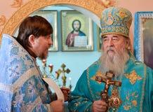 Mitropolit Dnepropetrovsk Ukraina Zdjęcie Royalty Free