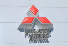 Mitsubishi Car manufacturer Stock Photos