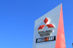 Mitsubishi Car manufacturer Stock Photography