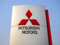 Mitsubishi Logo. On the billboard Royalty Free Stock Photos