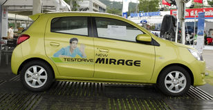 MITSUBISHI MIRAGE Stock Photography