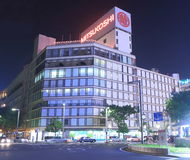 Mitsukoshi Department Store Nagoya Japan Royalty Free Stock Image